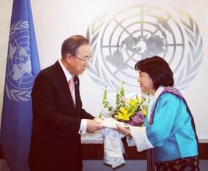 Ambassador Kunzang C. Namgyel