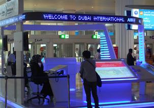 c2.gulf.airlines.emirates.spsec
