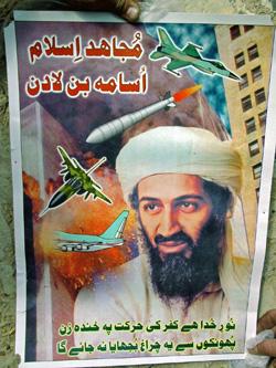 a2.pakistan.binladen.june.story