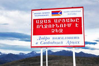 a4.azerbaijan.suleymanov.sign.story