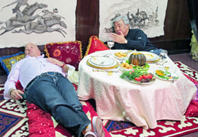 b1.food.bizarre.kazakh.spsec
