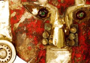 b1.peru.gold.spsec