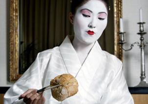 c2.protocol.geisha.spsec