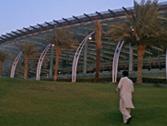 a2.saudi.pilgrim.masjid.haram.home