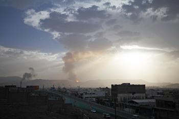 a2.yemen.city.story