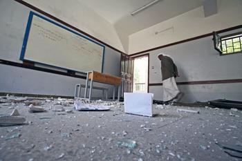 a2.yemen.school.story