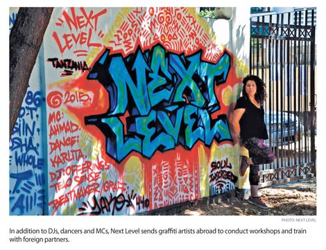 c2.education.hiphop.grafitti.story