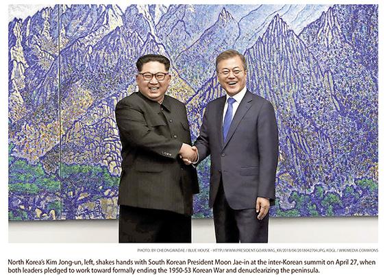 a1.jong.moon.korea.story
