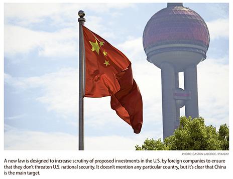 a2.china.scrunity.flag.story
