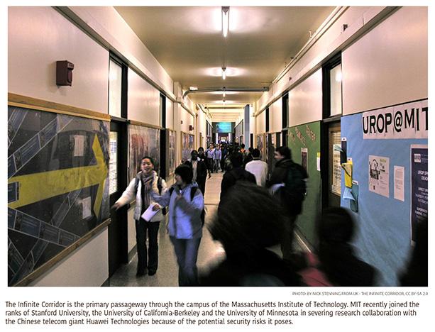 c1.education.china.mit.hall.story