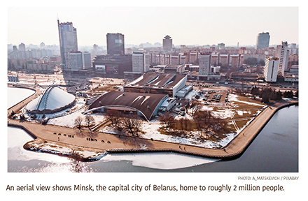 a4.belarus.minsk.aerial.story
