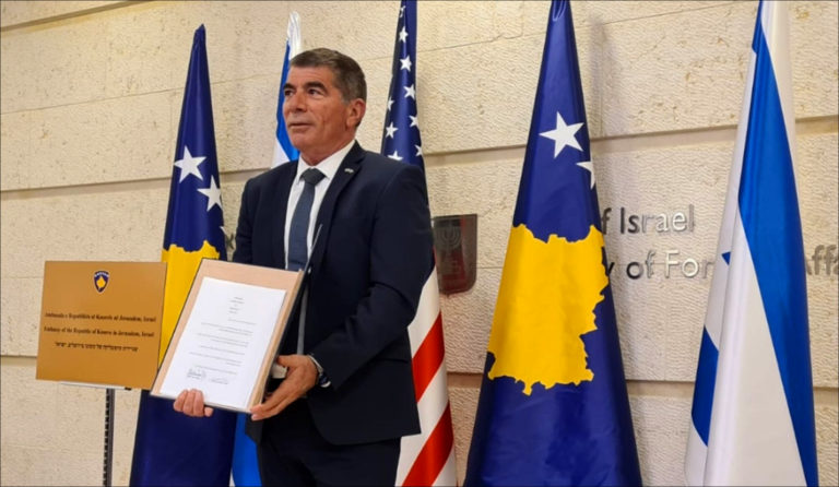 A diplomatic first: Israel, Kosovo forge bilateral relations via Zoom