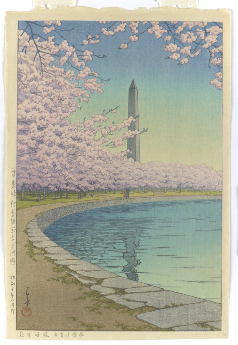 National Museum of Asian Art hosts virtual cherry blossom exhibition